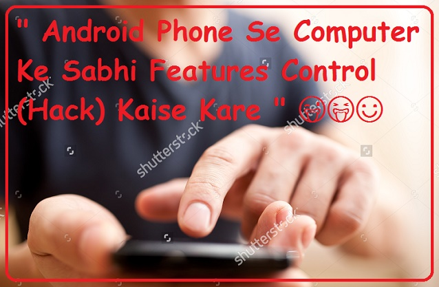 Android Phone Se Computer Ke All Features Ko Hack (Control) Kaise Kare