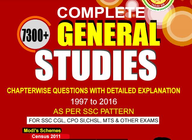 Rakesh Yadav 7300 Complete General Studies Chapterwise in PDF Free
