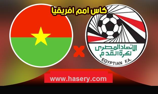 يالاشوت مصر وبوركينا فاسو بث مباشر Ejabat Co