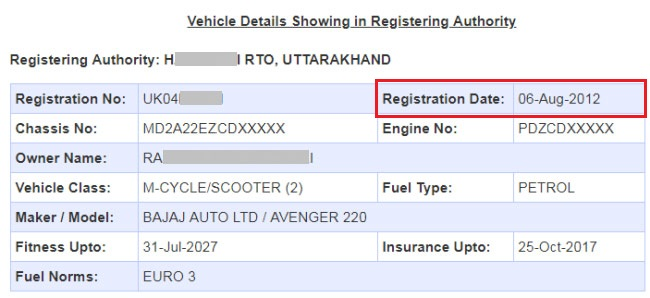 how to check any vehicle age online