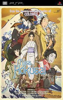 Película Miss Hokusai