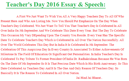 sample teachers day short speech essay poems for kids teachers day essay for kids