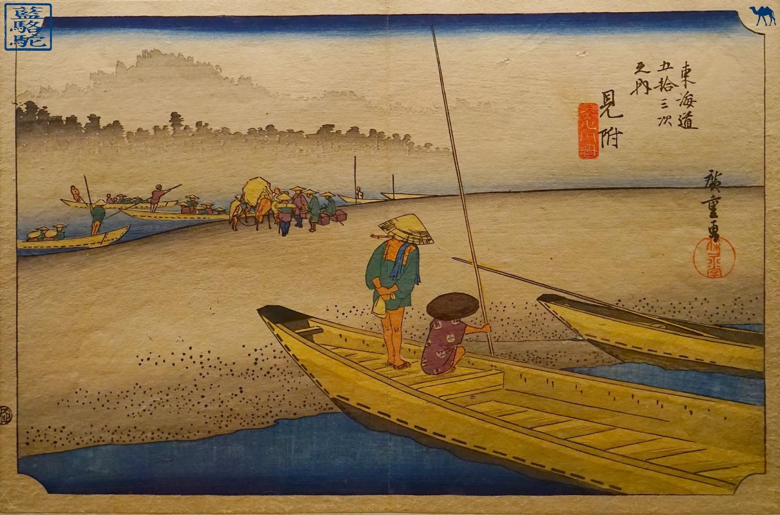 Le Chameau Bleu - Estampes Japonaises - Musée Guimet