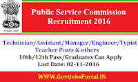 Public Service Commission Recruitment 2016 for 130+ Various Posts Apply Online Here