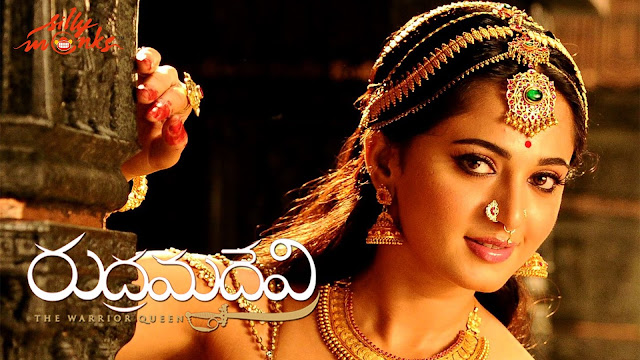 Anushka Shetty Telugu Movie Rudhramadevi ( 2015) Pictures