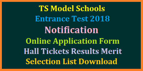 tsms-telangana-model-schools-6th-class-entrance-test-Apply-online-telanganams.cgg.gov.in-hall-tickets-results-merit-selection-list-download