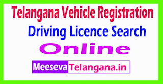 Telangana State RTA Driving Licence Search