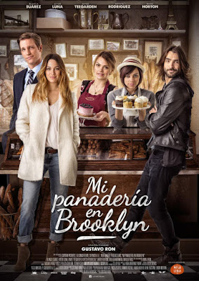 My Bakery In Brooklyn 2016 DVD Custom NTSC Spanish