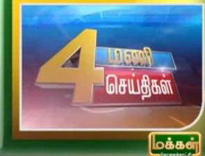 makkal tv today news