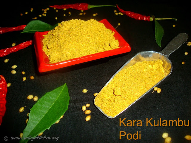 images for Instant Puli Kulambu Podi Recipe / Vathal Kuzhambu Podi Recipe / Kara Kulambu Podi Recipe / Kara kuzhambu Powder Recipe