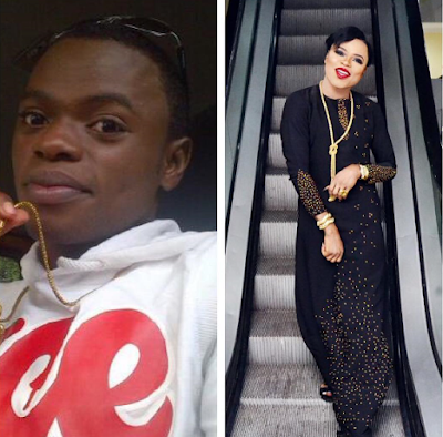 Bobrisky 'Before and After'