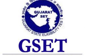 GSET (Gujarat State Eligibility Test) All Question Papers (Exam Date : 27-08-2017)