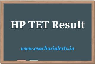 HP TET Result 2017