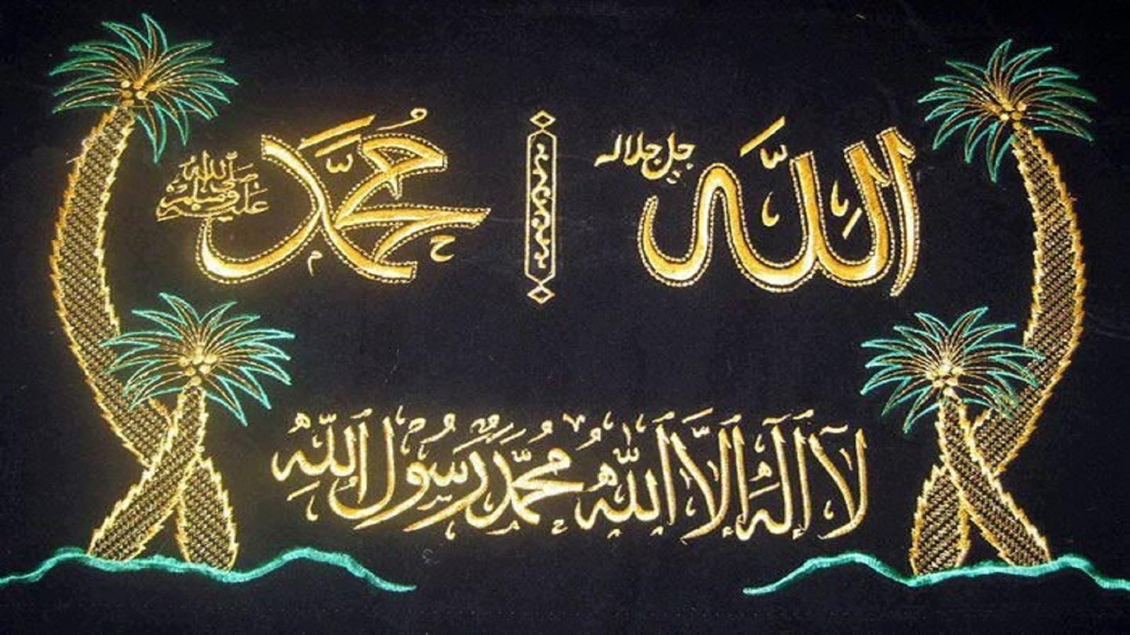 Allah and muhammad wallpaper islamic wallpapers for Gartenpool 3 x 2