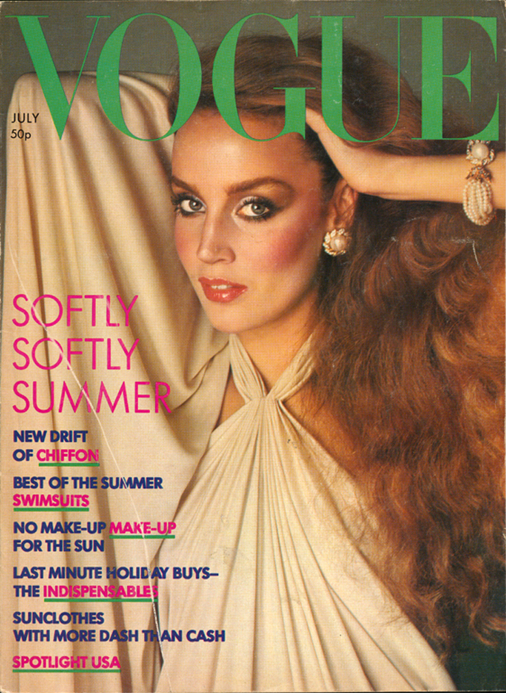 Vogue S Covers Gigi Hadid: VOGUE Addict: Vogue British, July 1976