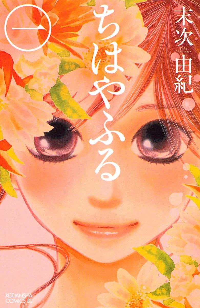 KonoSuba é a série mais vendida no Ranking da Book Walker de 2017