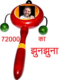 72000-Congress-party-election-Lollipop-for-Indians-per-vote-cost-is-72000,