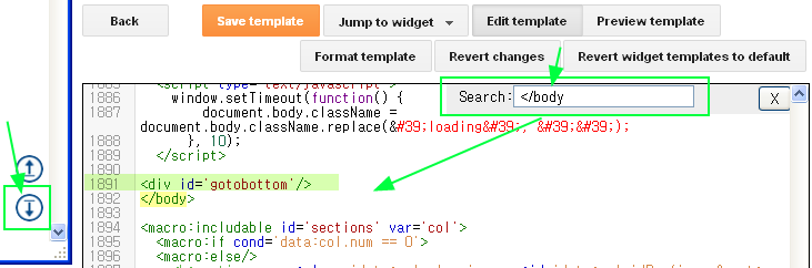 HTML A tag : 페이지의 특정 위치나  맨 아래로 가기(Go to Bottom) 둥근 버튼 만드는 방법