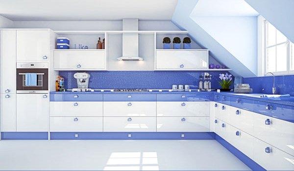 Desain Dapur Cantik Minimalis