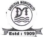 Municipality Recruitments - 15 Sub Assistant Engineer, Store Keeper & Other Posts Under Dhulian Municipality,Murshidabad
