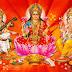 इस उपाय से दांपत्य जीवन में बनी रहेगी खुशहाली ।। Dampatya Jivan And Khushiyan.