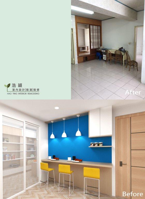 台南室內設計