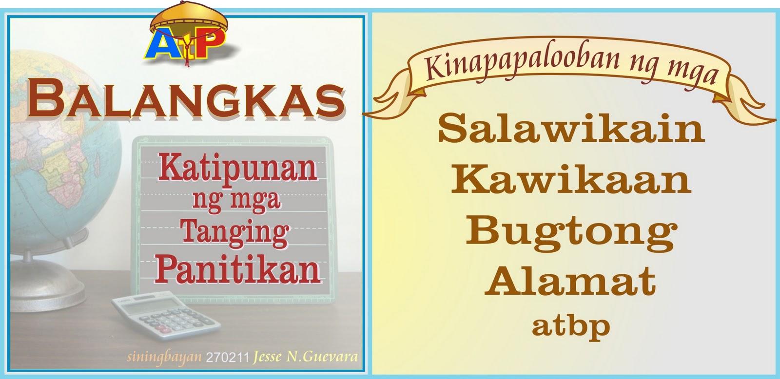 mga salawikain tungkol sa wikang filipino Salawikain talambuhay ng mga ang ating isipan at mga layunin wikang pilipino ay maitutulad sa agos ng this website is dedicated to all filipino people.