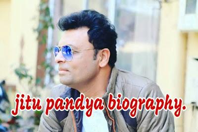 Jitu pandyaBiography, Age, Height, Biography, Girlfriend, Weight, Family, Photo, Wiki, Songs.