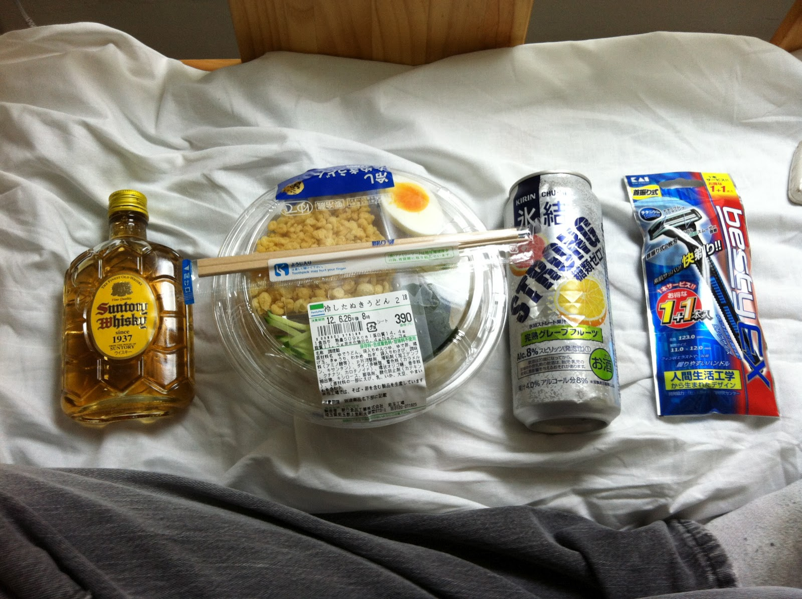 The Metropolitan Lounge: Convenient Stores in Japan and ...