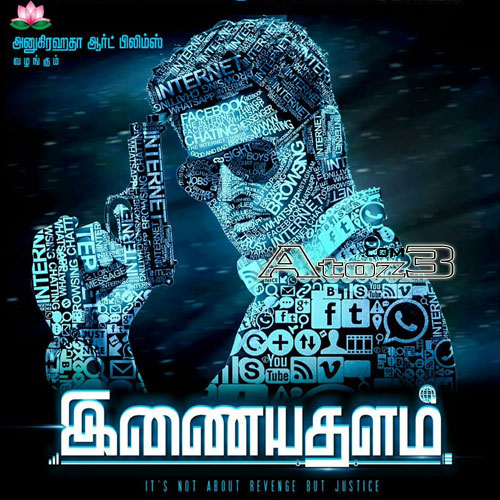 Inayathalam tamil Movie Audio CD Front Covers, Posters, Pictures, Pics, Images, Photos, Wallpapers