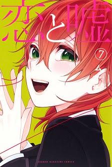 Manga 'Koi to Uso' Akan Dapatkan Adaptasi OVA