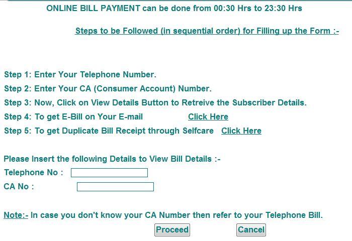 MTNL Mumbai Bill Payment Online