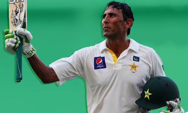 Younis Khan retirement