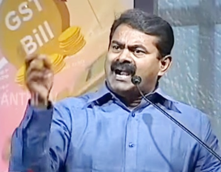EXCLUSIVE | NTK Leader Seeman's Speech against GST | Thanthi Tv
