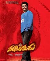 Narasimhudu (2005)
