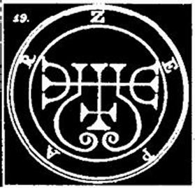 zepar, sigilo, goetia, ocultismo