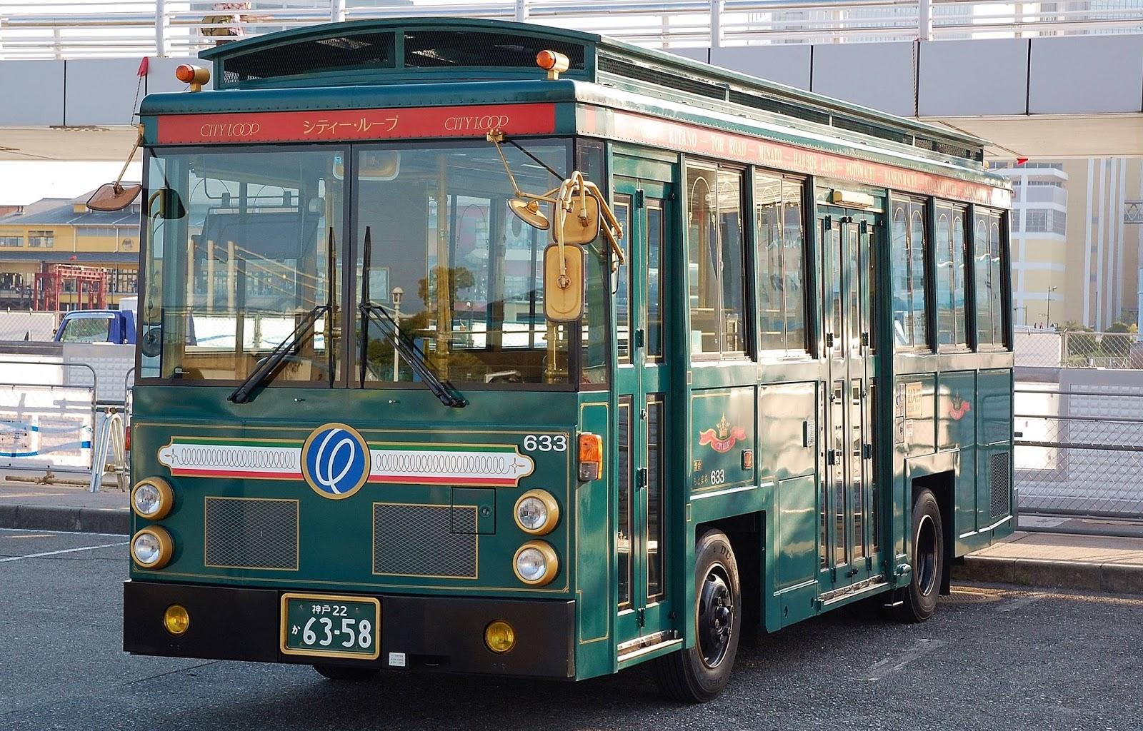 神戶-神戶交通-推薦-優惠券-觀光巴士-cityloop-公車-地鐵-私鐵-JR-關西-日本-自由行-介紹-神戶交通攻略-Kobe-Public-Transport
