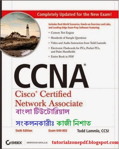 CCNA Bangla Tutorial Cover