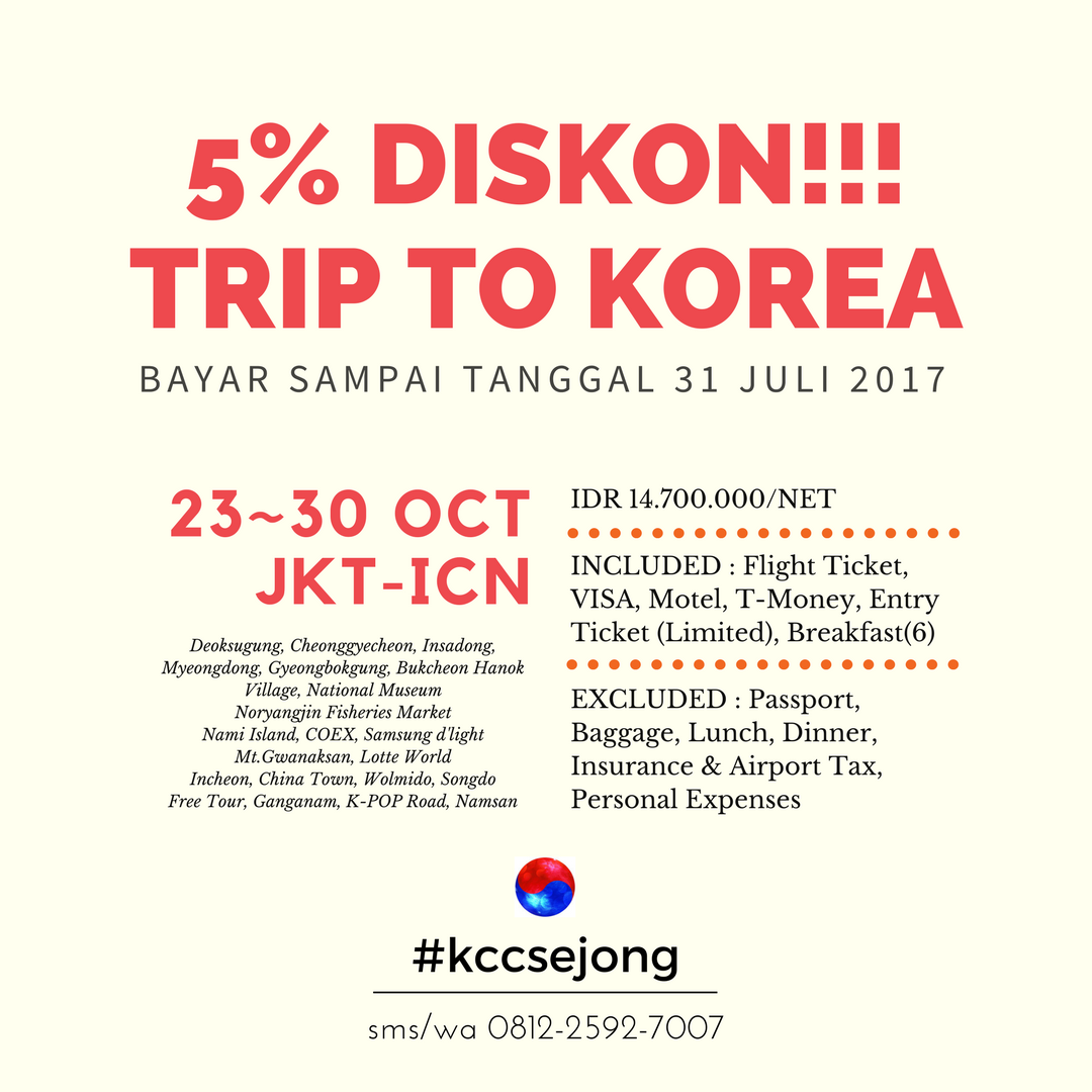 Korea discount coupon