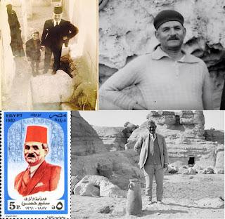 السيرة الذاتية لعميد الأثريين المصريين الدكتور سليم حسن 1886 - 1961م