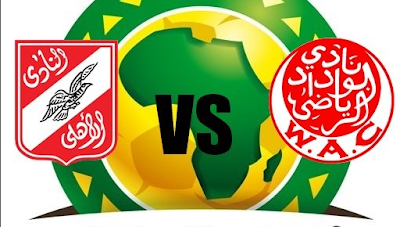 موعد مباراة الاهلي والوداد المغربي في دوري ابطال افريقيا والقنوات الناقلة