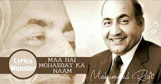 Maa Hai Mohabbat Ka Naam -Mohammed Rafi