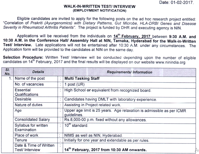 NIN Hyderabad Recruitment 2017