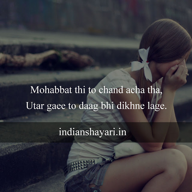 Bewafa Shayari In Hindi