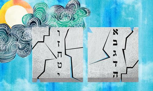Os Dez Mandamentos - Assêret Hadibrot