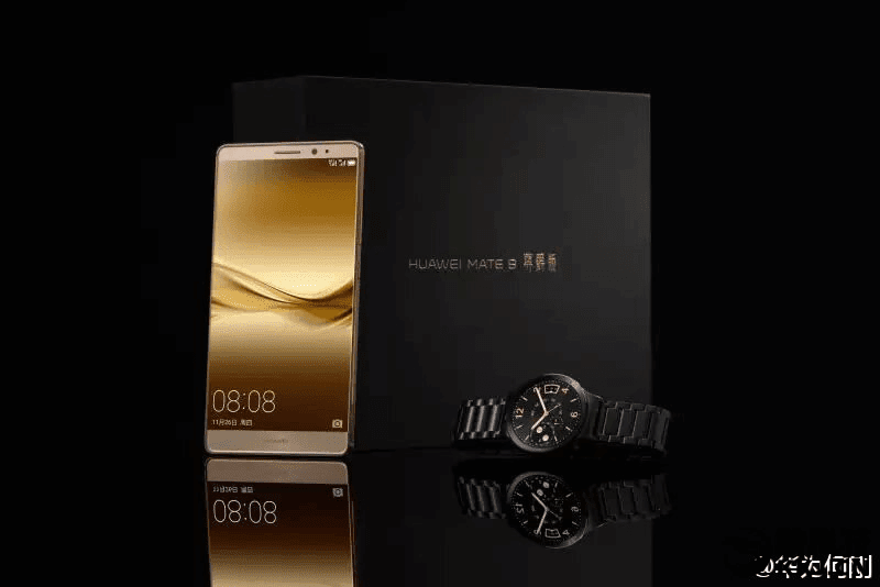 Huawei Mate 8 Supreme Edition Bundle