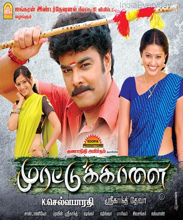 Actress Sneha Sindhu Tulani In Murattu Kaalai Tamil: Tamil Movie Online: Watch Murattu Kaalai (2012) Movie Online