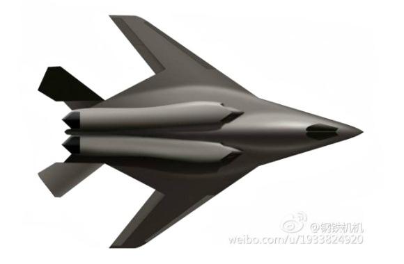 Konsep pesawat pembom siluman China