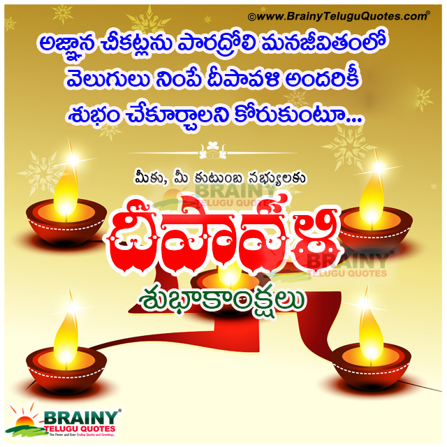 Shakespeare Quotes In Kannada: Subh Diwali Wishes And Quotes With Goddess Lakshmi