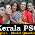 Kerala PSC - Model Questions English - 21